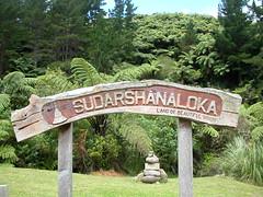 Sudarshanaloka arrival z4
