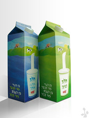 milk cartons (Yaronimus Maximus) Tags: mountain illustration typography design israel milk country carton hebrew typo  valey  yaronimus naaive firsthalfofthe20thcenturystyle  hebrewtypography israelgraphicdesign