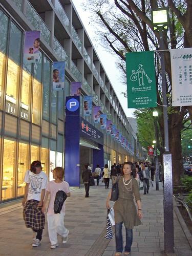 Harajuku - Omotesando street