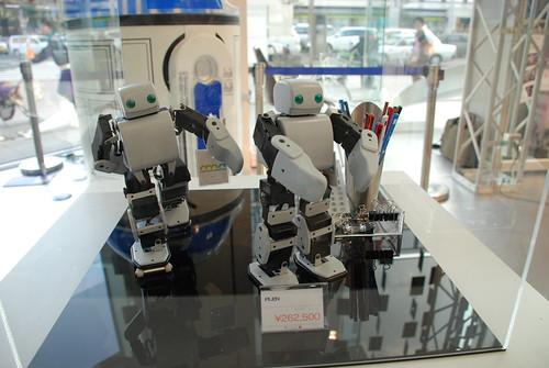 Robot Plen : Rollerskate robot