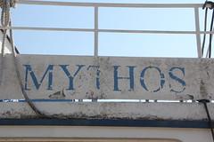 IMG_8788 (Benny Hnersen) Tags: holiday august greece griechenland ferie sivota syvota 2015 grkenland