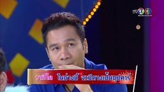 12  1/4 20  2558  Suek 12 Rasee HD (SuBun Online) Tags: 14 hd 12 20 youtube  2558 suek rasee   12 subunonline