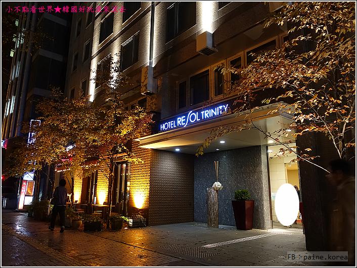 札幌Hotel Resol Trinity (20).JPG