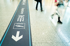 Departures Lane (Taomeister) Tags: fujicolorindustrial100 gyoumuyou ricohgr1v 業務用100 fujifilmindustrialarchivalprint100 2828