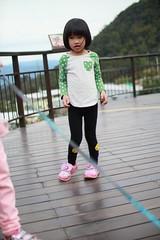 2017-02-04-15h13m50 (LittleBunny Chiu) Tags: 碧山巖 內湖碧山巖 夫妻樹