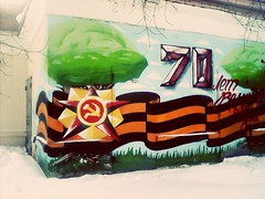 Граффити. Graffiti (pinkpanther45) Tags: граффити дмитров 70летпобеде красиво граффитихантер фликр graffiti flickr picturethis photo dmitrov рисунки красота красотень зима крпсот winter