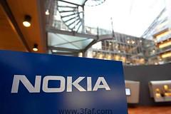الكشف عن معلومات وصورة ثاني هاتف جديد من نوكيا (www.3faf.com) Tags: 5 7 إلى الجديد الصين تشغيل ثاني جديد شركة صور صورة على عن في من