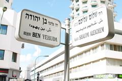 SDIM0297 (heydays) Tags: sigma sigmasdquattro sigmaart30mmf14dchsm israel travel telaviv