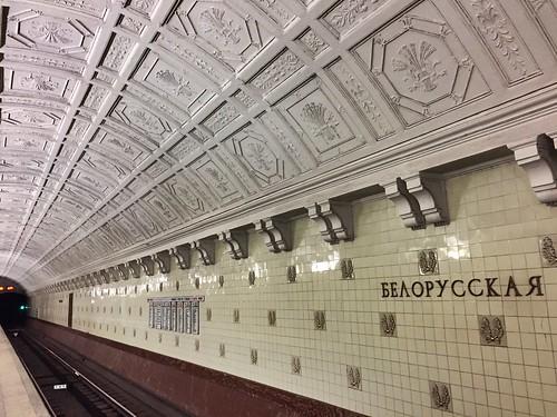 Moscow underground ©  igor Nadtochey