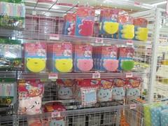 100_4368 (Amane-chan) Tags: food usa shop america japanese store texas candy box dollar pocky bento 100 snacks carrollton bentou yen pretz 100yen erasers daiso ramune carrolton candys iwako usadaiso
