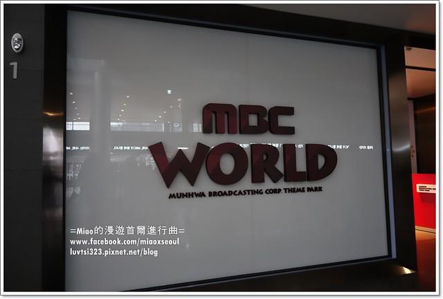 MBC WORLD04