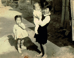 Chinese Children (~ Lone Wadi Archives ~) Tags: china chinese lostphoto foundphoto asia asian mysterious unknown retro 1950s
