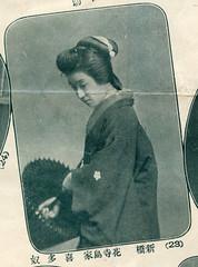23 - Kitayakko of Shinbashi 1908 (Blue Ruin 1) Tags: geigi geiko geisha shinbashi shimbashi hanamachi tokyo japanese japan meijiperiod 1908 kitayakko