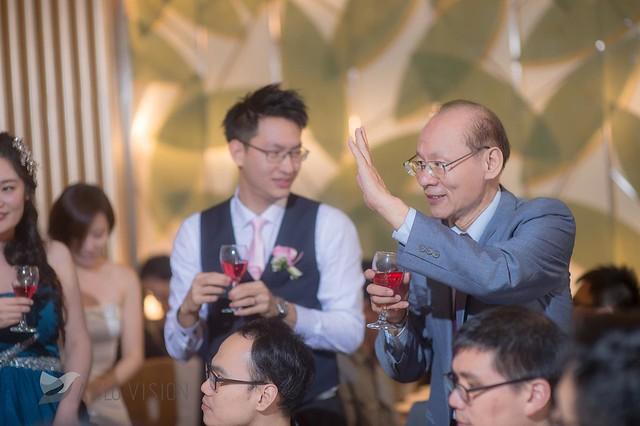 WeddingDay20161118_243