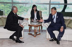Kunjungan Hormat Bekas Perdana Menteri Jepun TYT Yoshiro Mori. (Najib Razak) Tags: pm mori primeminister perdana 2015 yoshiro menteri tyt bekas jepun hormat kunjungan perdanamenteri najibrazak