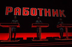 Workers (RECTANGULAR ART) Tags: show red music black contrast schweiz switzerland three 3d concert suisse live stage performing robots electro worker kraftwerk svizzera montreux montreuxjazzfestival hütter ralfhutter 2013 hutter rabotnik mjf ralfhütter henningschmitz fritzhilpert работник