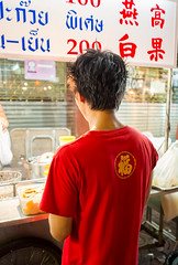 Red (gary_p_p) Tags: streetphotography bangkokstreet