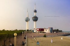 Kuwait Towers (Zaina.Faraola) Tags: rain weather canon photography towers kuwait 60d