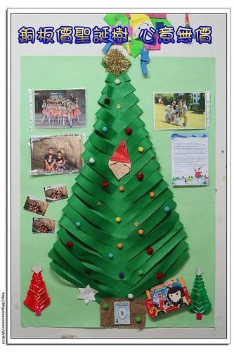 《幸福‧DIY》瘋聖誕之聖誕樹diy 省錢省空間版