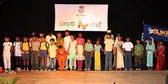 BANNADHA CHITTE Childrens Songs Audio Album Releasing Event Photos (91)