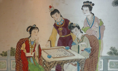 "Xiangqi - Representación de ámbitos Tao • <a style=""font-size:0.8em;"" href=""http://www.flickr.com/photos/30735181@N00/31709945253/"" target=""_blank"">View on Flickr</a>"