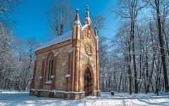 St. Joseph's Chapel (14) (Vlado Ferenčić) Tags: stjosephschapel castleschurches churches chapels novidvori zaprešić banjosipjelačić winter nikond90 tokina12244