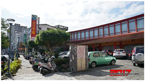 金門餐廳01.jpg