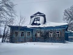 Дом в деревне Курбатово..