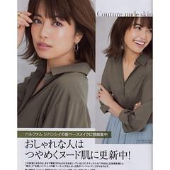 BAILA💎GIVENCHY #kakiuchiayami#BAILA#makeup#GIVENCHY#垣内彩未