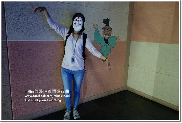 안동전통문화콘텐츠박물관21