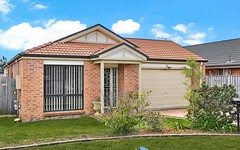 12 Ager Cottage Cres, Blair Athol NSW