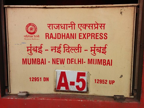Delhi to Mumbai Rajdhani Express