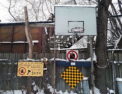 Street Basketball in NDG (Exile on Ontario St) Tags: endroit de basketball sign court street montreal ndg ruelle rue fence clôture ordures trash déchets garbage bag interdiction prohibit prohibition interdit notredamedegrâce notre dame grâce grace signe affiche enseigne dollars symbol amende notredamedegrace amendes fines fine amount hammer playing enfants kids children basket ball sport hiver winter merci montréal thanks thankyou sauce graffiti panier net outdoors outdoor impass trafic road roadsign rim
