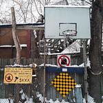 Street Basketball in NDG thumbnail