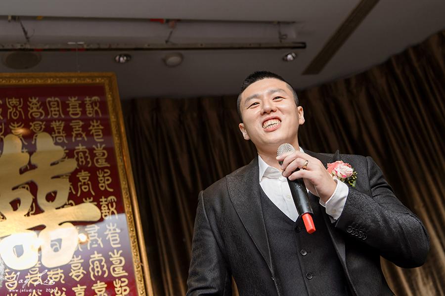 台北國賓大飯店 婚攝 台北婚攝 婚禮攝影 婚禮紀錄 婚禮紀實  JSTUDIO_0063