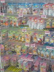 100_4373 (Amane-chan) Tags: food usa shop america japanese store texas candy box dollar pocky bento 100 snacks carrollton bentou yen pretz 100yen erasers daiso ramune carrolton candys iwako usadaiso
