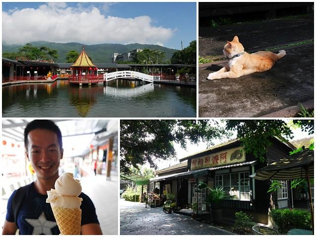 花蓮觀光糖廠光復冰淇淋日式宿舍公主咖啡花糖文物館page