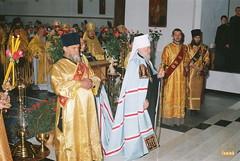 018. Освящение Успенского собора. 8 сентября 2000 г