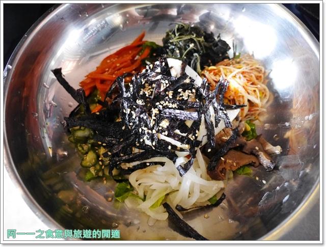 honeypig韓式烤肉.捷運台北101美食.24小時.聚餐image037