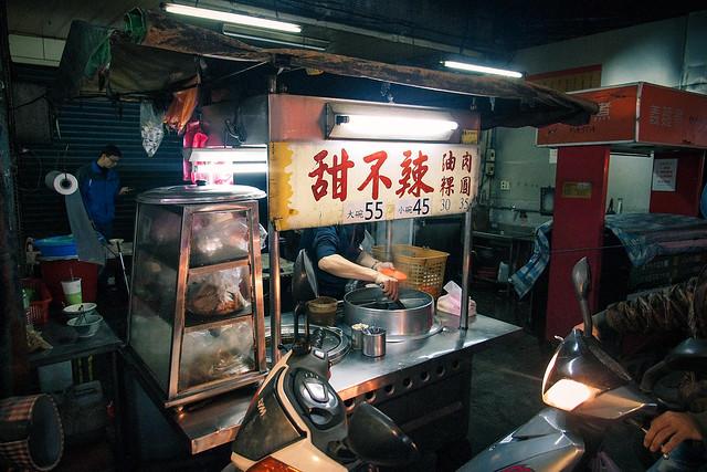 新北 板橋–無名小吃–民治街無名甜不辣