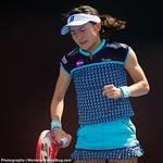Shuko Aoyama