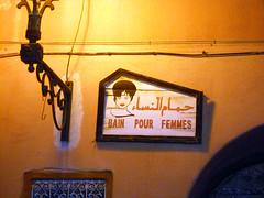 Ladies' bath (melita_dennett) Tags: africa old city town north el historic morocco marrakech medina fna jemaa djema elfna djemaa elfnaa