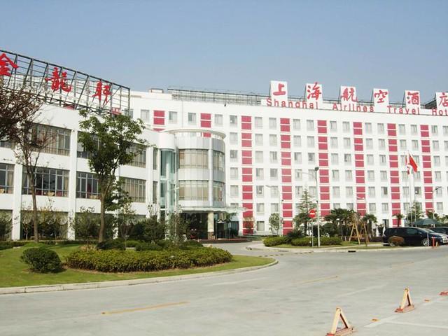 上海 エアライン トラベル ホテル 浦東 エアポート ブランチ