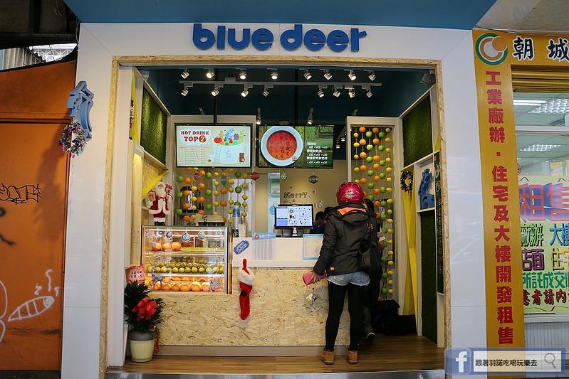 Blue deer 布鹿‧果漾新鮮式11