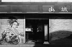 佐原_3 (Taiwan's Riccardo) Tags: 2016 japan chiba 135film bw negative rangefinder kodaktmax400 plustek8200i 日本 千葉 2016tokyovacation yellowfilter zeissikoncontessa35 fixed zeisslens 45mmf28 佐原 tessar
