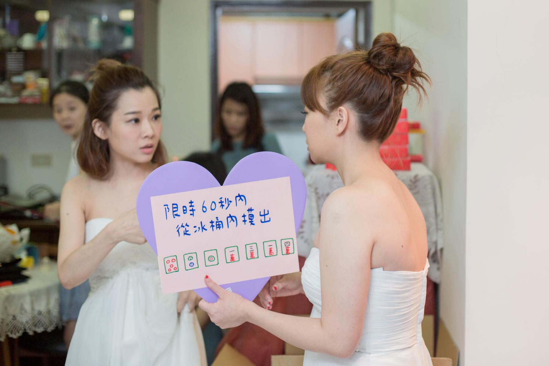 鴻璿鈺婷婚禮271