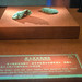 Remains of King Zhao Mo