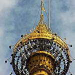 Wat Phraputta Bat Huai Tom thumbnail