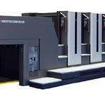 オフセット枚葉印刷機の写真