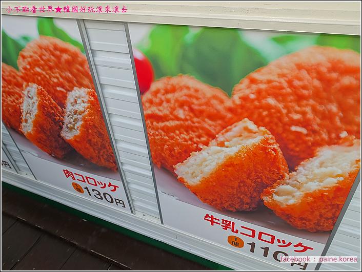 函館牛乳Ice118 (22).JPG